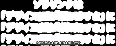 ソラリンクは「デザイン」と「使いやすさ」にこだわります。