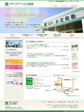 PC用サイト