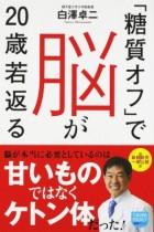 book2-300x450