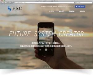 株式会社F.S.C