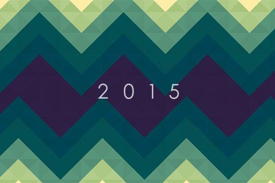 2015年も、どうぞよろしくお願い致します