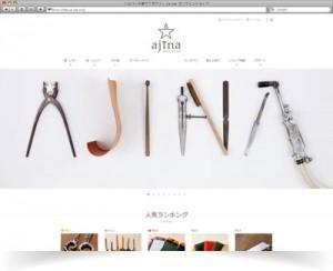 ajinaオンラインショップ