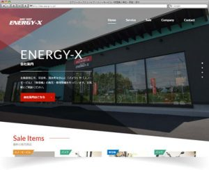 有限会社帯勝住宅設備 バイク部門ENERGY-X